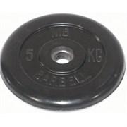 Диск обрезиненный черный Mb Barbell d-31 5 кг
