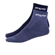 Носки средние Starfit SW-206 р.35-38 2 пары серый меланж/черный