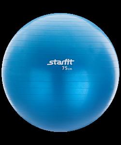 Мяч гимнастический GB-102 с насосом 75 см, антивзрыв, синий - фото 44691