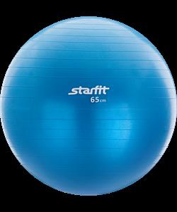 Мяч гимнастический GB-102 с насосом 65 см, антивзрыв, синий - фото 44693