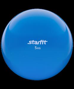 Медбол GB-703, 5 кг, синий - фото 45029