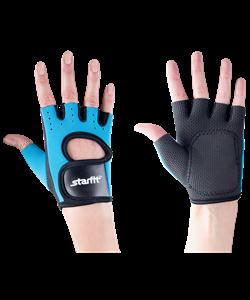 Перчатки для фитнеса SU-107, синие/черные - фото 45097