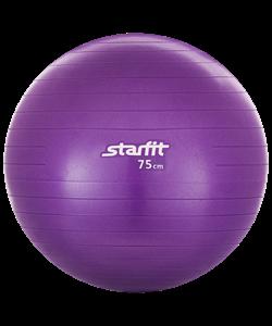Мяч гимнастический GB-101 75 см,антивзрыв, фиолетовый - фото 45318