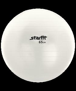 Мяч гимнастический GB-102 с насосом 65 см, антивзрыв, белый - фото 45326