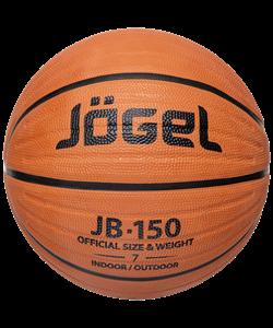 Мяч баскетбольный JB-150 №7 - фото 45949