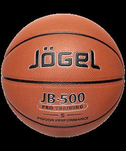 Мяч баскетбольный JB-500 №5 - фото 45989