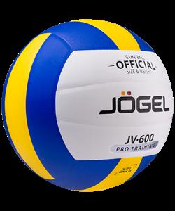 Мяч волейбольный JV-600 - фото 46001