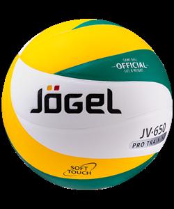 Мяч волейбольный JV-650 - фото 46025