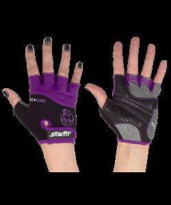 Перчатки для фитнеса SU-113, черные/фиолетовые/серые - фото 46330