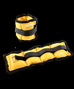Утяжелители WT-401 0,5 кг, желтый - фото 46788