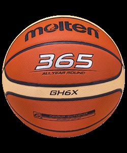 Мяч баскетбольный BGH6X №6 - фото 46906