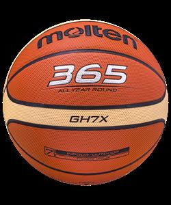 Мяч баскетбольный BGH7X №7 - фото 46910
