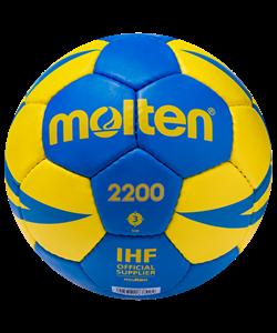 Мяч гандбольный H3X2200-BY №3 - фото 46924