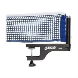 Сетка для настольного тенниса Dhs P103 синяя - фото 85239