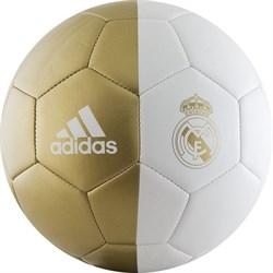 Мяч футбольный Adidas Capitano Rm арт.DY2524 р.5 - фото 88985