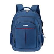 """Рюкзак TORBER FORGRAD с отделением для ноутбука 15"""", синий, полиэстер, 46 х 32 x 13 см"""