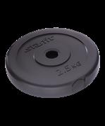 Диск пластиковый BB-203, d=26 мм, черный, 2,5 кг