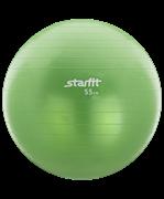 Мяч гимнастический STAR FIT GB-101