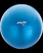 Мяч гимнастический GB-102 с насосом 65 см, антивзрыв, синий