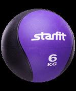 Медбол STAR FIT Pro GB-702