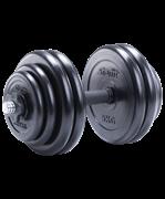 Гантель разборная обрезиненная DB-702 29,5 кг