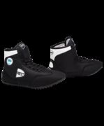 Обувь для борьбы Green Hill  GWB-3052