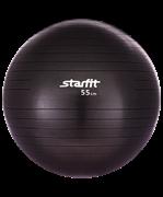 Мяч гимнастический GB-101 55 см,  антивзрыв, черный