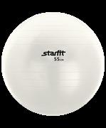 Мяч гимнастический GB-102 с насосом 55 см, антивзрыв, белый
