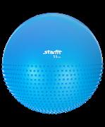 Мяч гимнастический полумассажный GB-201 55 см, антивзрыв, синий