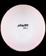 Мяч гимнастический GB-105 65 см, прозрачный, розовый