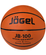 Мяч баскетбольный JB-100 №5