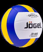 Мяч волейбольный JV-400
