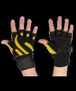 Перчатки атлетические SU-121, черные/желтые