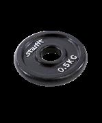 Диск чугунный BB-204 0,5 кг, d=26 мм, черный