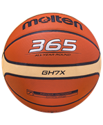 Мяч баскетбольный BGH7X №7