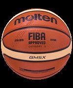Мяч баскетбольный BGM5X №5, FIBA approved