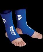 Суппорт голеностопа AL-6220, синий