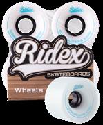 Комплект колес для круизера SB, белый, 4 шт.