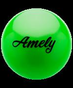 Мяч для художественной гимнастики AGB-101, 15 см, зеленый
