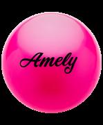 Мяч для художественной гимнастики AGB-101, 19 см, розовый