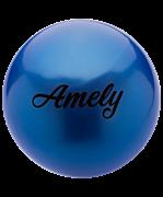 Мяч для художественной гимнастики AGB-101, 19 см, синий