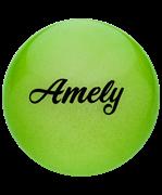 Мяч для художественной гимнастики AGB-102 19 см, зеленый, с блестками