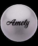 Мяч для художественной гимнастики AGB-102, 19 см, серый, с блестками