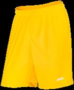 Шорты баскетбольные JBS-1120-041, желтый/белый