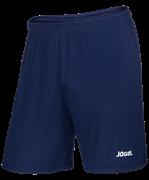 Шорты футбольные JFS-1110-091, темно-синий/белый