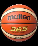 Мяч баскетбольный BGN7X №7