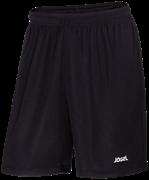 Шорты баскетбольные JBS-1120-061, черный/белый, детские