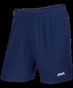 Шорты волейбольные JVS-1130-091, темно-синий/белый, детские