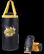 Набор для бокса E1454, кожзам, черный