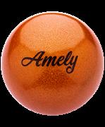 Мяч для художественной гимнастики AGB-103 19 см, оранжевый, с насыщенными блестками